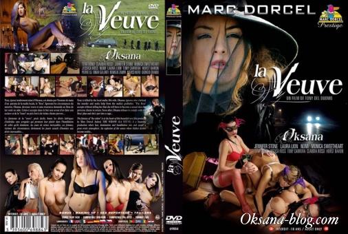 Yerli porno sikiş video  pornofilme1com